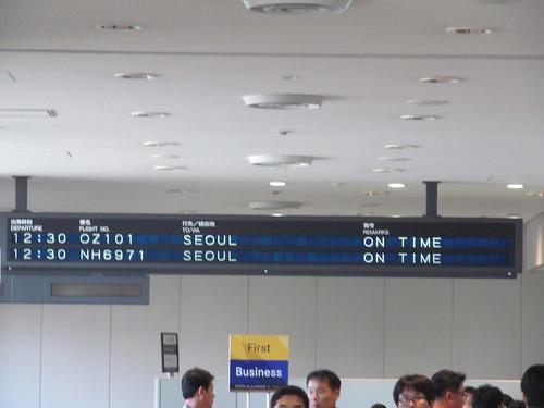Séoul, Corée du Sud, 24/26 mai 2013