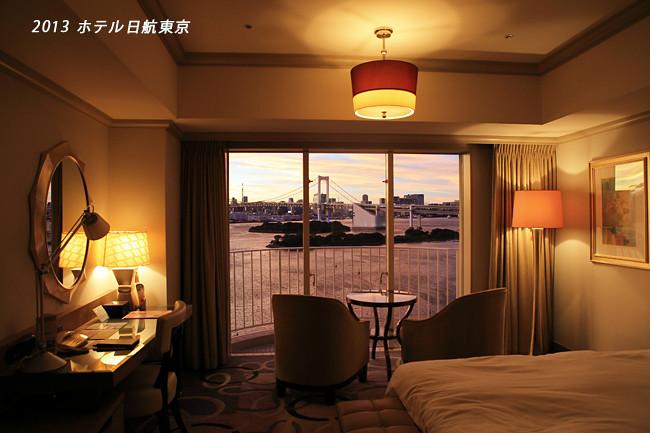 2013-09-Tokyo-Sum-14.jpg