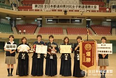2nd All Japan Interprefecture Ladies KENDO Championship_054