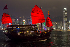 Hong Kong harbour at night photo by Tam Church