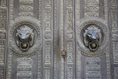 Washington Street entrance doors, US Custom House, 555 Battery Street, San Francisco, Ca. USA photo by Ministry