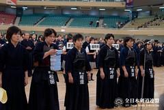1st All Japan Interprefecture Ladies KENDO Championship_049