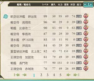 2014-01-09-01-49-10.228
