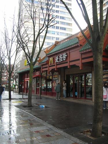 chinatown Mcdonalds