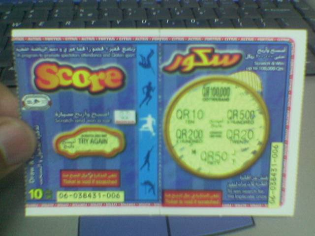 Score Lottery