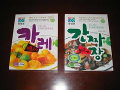 Korean curry