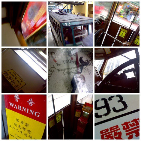 Hongkong Tramways MIX