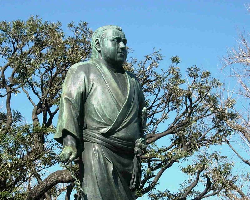 Saigo Takamori Statue.