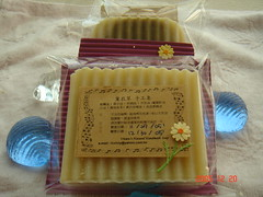 Sue's Soap Set