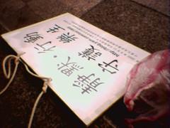51218_47-1342-三重重新路三段27號中華電信前