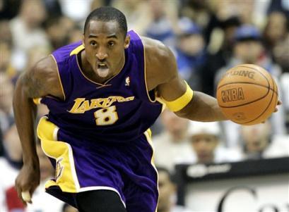 Kobe ball