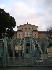 tennoji Art Museum