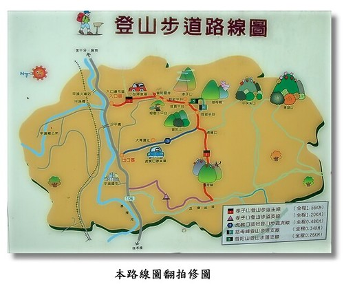 孝子山map