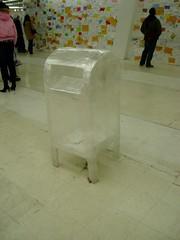 Tape Mailbox