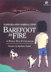 barefoot_buk_launch
