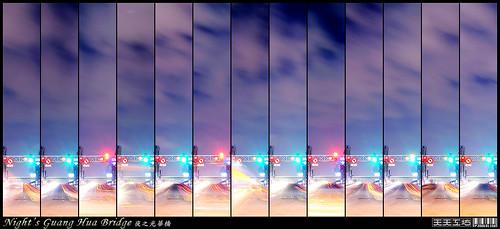 時光流轉‧光華橋