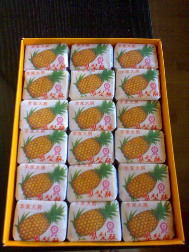 Pretty pineapple tarts