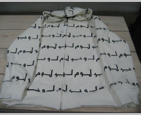 ndg_hoodies_01