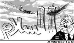 Arab cartoon: The Jews were responsible for 911