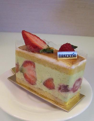 Strawberry and pistachio shortcake