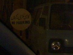 No Parking - Lahori style