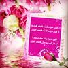 13939653714_847143f55d_t