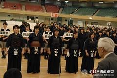 2nd All Japan Interprefecture Ladies KENDO Championship_047