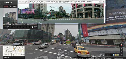 20140525 星巴克台北圓環門市-03 google map 街景