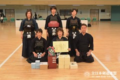 5th All Japan Interprefecture Ladies Kendo Championship_159
