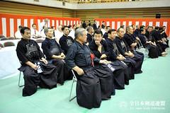 59th All Japan TOZAI-TAIKO KENDO TAIKAI_295