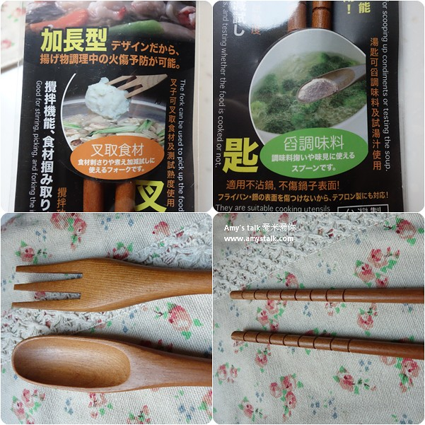 調理筷-1