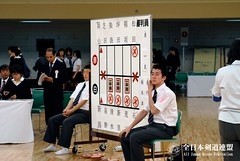 1st All Japan Interprefecture Ladies KENDO Championship_043