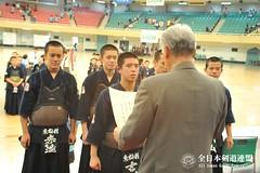 48th All Japan DOJO Junior KENDO TAIKAI_077