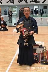 35th All Japan KOREISHA BUDO TAIKAI_030