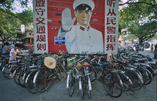 1985 CHINA 0523 16-7 Canton fietsen