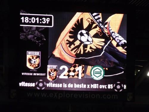 10521437914 31559c09d4 Vitesse   FC Groningen 2 2, 27 oktober 2013