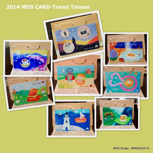 2014 MOS CARD-Travel Taiwan 全系列