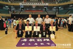 48th All Japan DOJO Junior KENDO TAIKAI_084