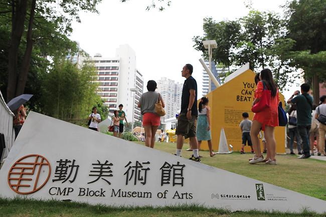2013-0818-Taichung25.jpg