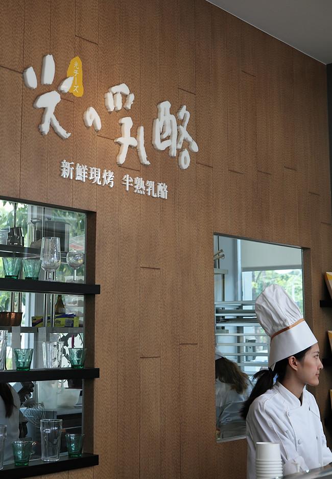 2013-0818-Taichung64.jpg