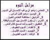 18422668654_d8d69cdf1f_t