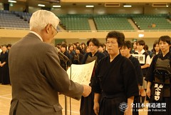2nd All Japan Interprefecture Ladies KENDO Championship_051