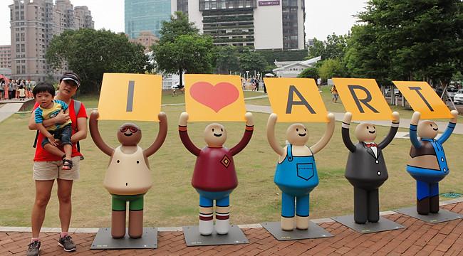 2013-0818-Taichung53.jpg