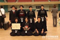 2nd All Japan Interprefecture Ladies KENDO Championship_050