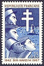 Philatélie - Bir Hakeim 1942 - 25 ans dessin de Jacques Combet