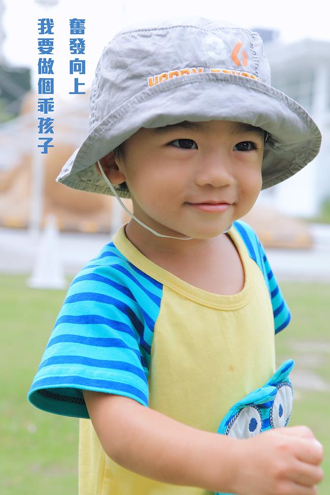 2013-0818-Taichung46.jpg
