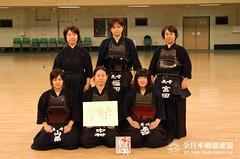 2nd All Japan Interprefecture Ladies KENDO Championship_046
