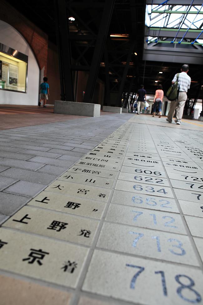 2013-09-Tokyo-DAY2-20.jpg