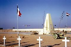 1955- Pèlerinage Bir Hakeim