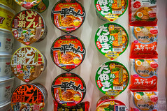 Different Types of Cup Noodles (Japanese) photo by Aaron G (Zh3uS)